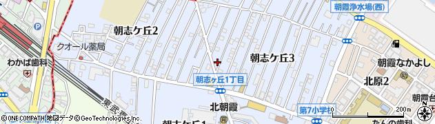 埼玉県朝霞市朝志ケ丘周辺の地図