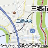 つくばエクスプレス三郷中央駅