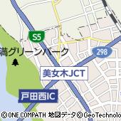 埼玉県戸田市美女木