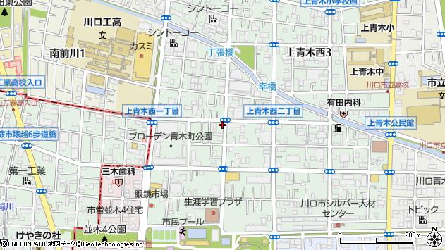 〒333-0845 埼玉県川口市上青木西の地図