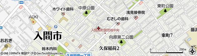 入間扇町屋団地周辺の地図