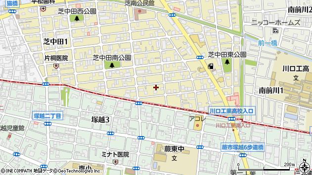 〒333-0847 埼玉県川口市芝中田の地図