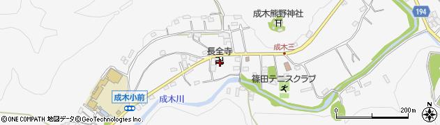 長全寺周辺の地図