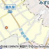 角川書店第3倉庫