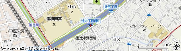 辻6(東)周辺の地図