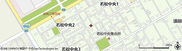 茨城県神栖市若松中央周辺の地図