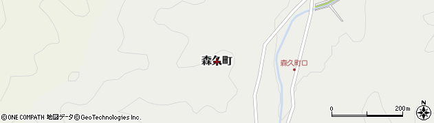 福井県越前市森久町周辺の地図