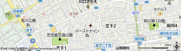 埼玉県川口市芝下周辺の地図