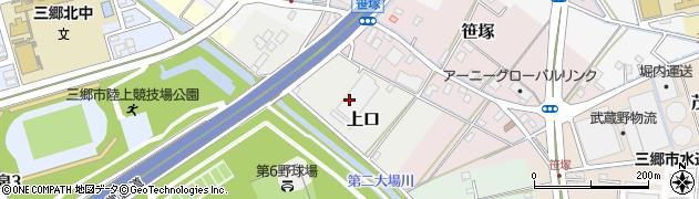 埼玉県三郷市上口周辺の地図