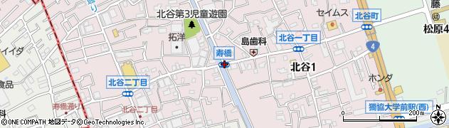 寿橋周辺の地図