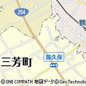 埼玉県入間郡三芳町藤久保16