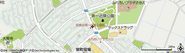 千葉県栄町(印旛郡)安食台周辺の地図
