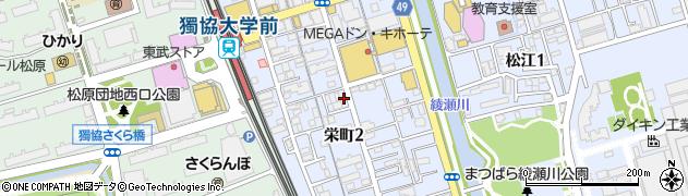 埼玉県草加市栄町周辺の地図