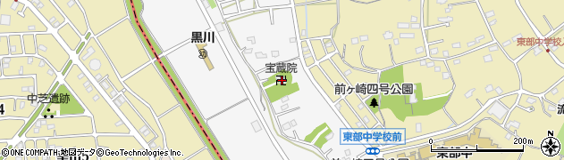 前ケ崎宝蔵院周辺の地図