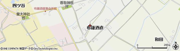 千葉県栄町(印旛郡)布鎌酒直周辺の地図