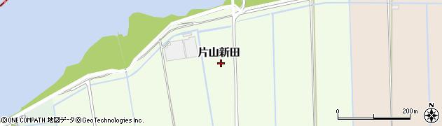 千葉県柏市片山新田周辺の地図