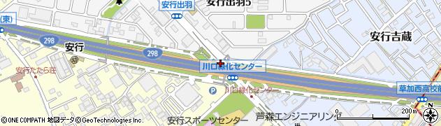 川口緑化センター周辺の地図