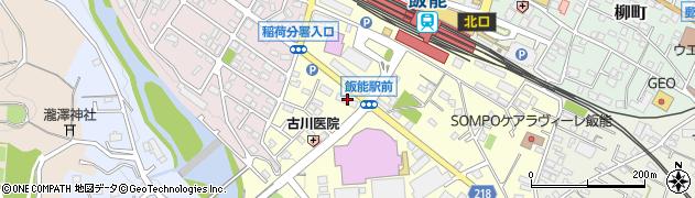 飯能マンションC周辺の地図