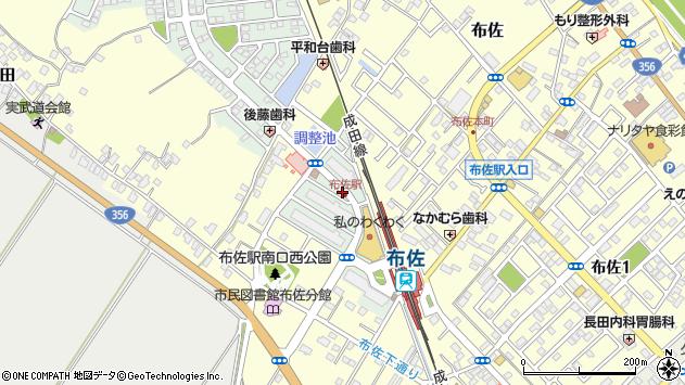 〒270-1108 千葉県我孫子市布佐平和台の地図