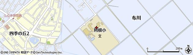利根町立布川小学校周辺の地図