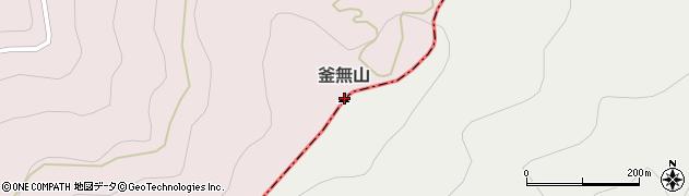 釜無山周辺の地図