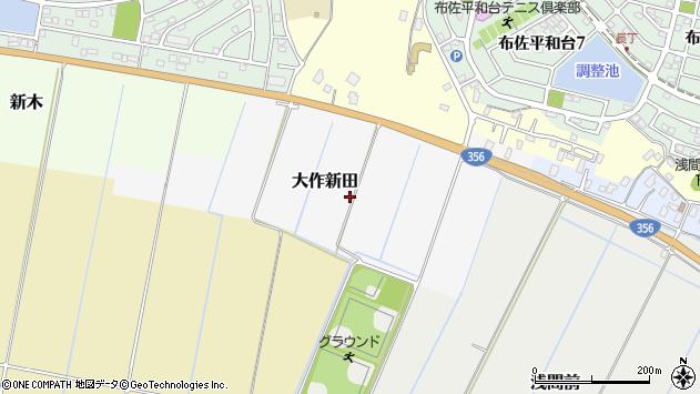 〒270-1115 千葉県我孫子市大作新田の地図