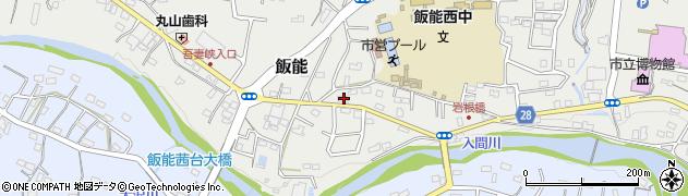 埼玉県飯能市飯能周辺の地図