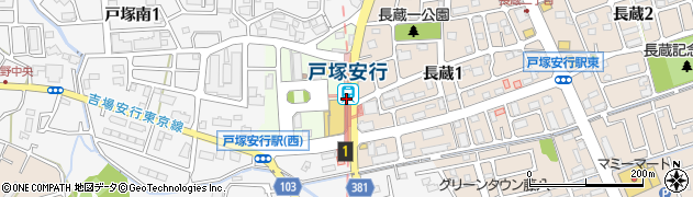 戸塚安行駅周辺の地図