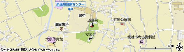 道喜院周辺の地図