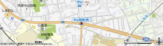 中山陸橋西周辺の地図