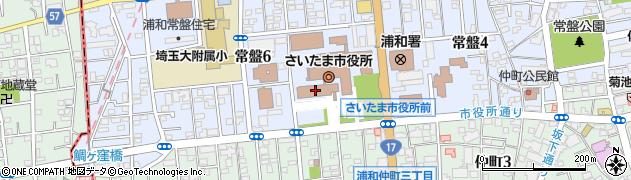 埼玉県さいたま市浦和区の天気|マピオン天気予報