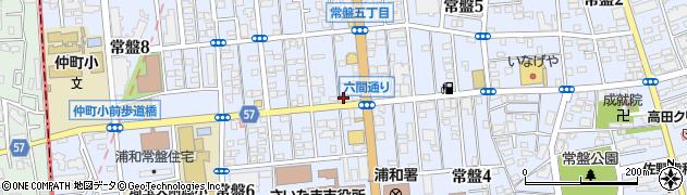 埼玉県さいたま市浦和区高砂4丁目 1K
