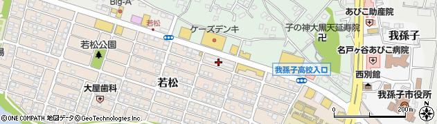 東京鉄骨橋梁我孫子マンション周辺の地図