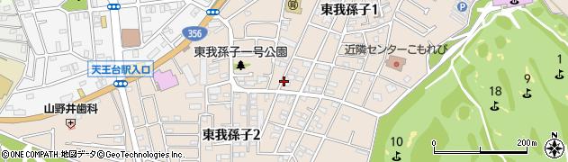 千葉県我孫子市東我孫子周辺の地図