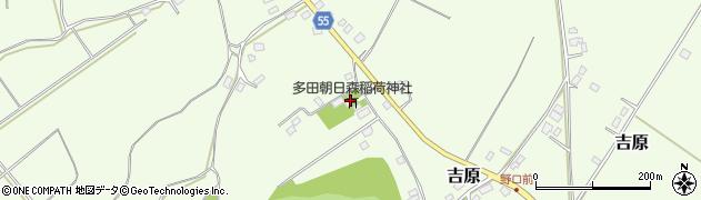多田朝日森稲荷神社周辺の地図