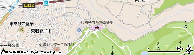 カントリー クラブ 我孫子 天気 東