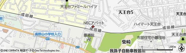 日本電気天王台アパート周辺の地図