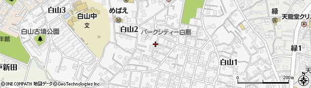 千葉県我孫子市白山周辺の地図
