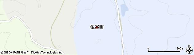 福井県越前市仏谷町周辺の地図