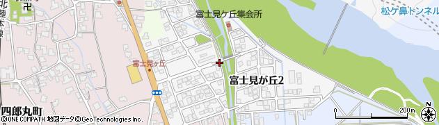 福井県越前市富士見が丘周辺の地図