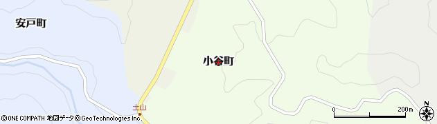 福井県越前市小谷町周辺の地図