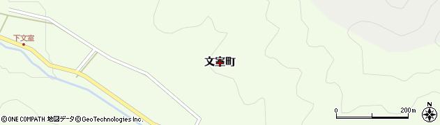 福井県越前市文室町周辺の地図
