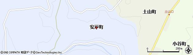 福井県越前市安戸町周辺の地図