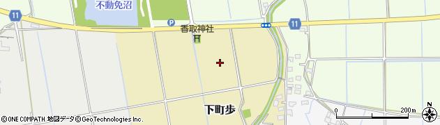 茨城県河内町(稲敷郡)下町歩周辺の地図