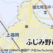 埼玉県ふじみ野市