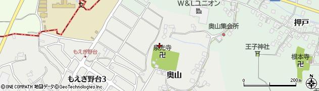 茨城県利根町(北相馬郡)奥山周辺の地図