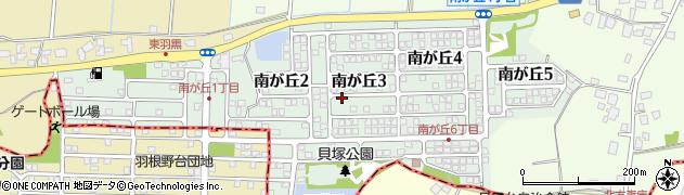 茨城県龍ケ崎市南が丘周辺の地図