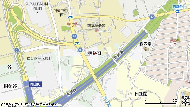 千葉県流山市桐ケ谷 郵便番号 〒270-0172:マピオン郵便番号