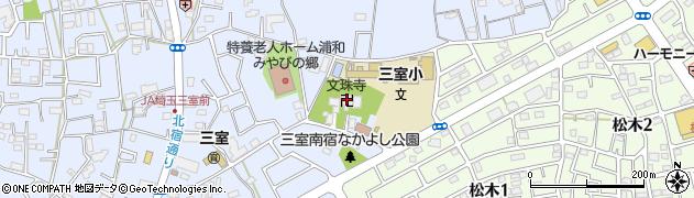 文殊寺周辺の地図