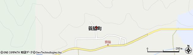 福井県越前市蓑脇町周辺の地図